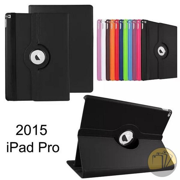 Bao da iPad Pro xoay 360 độ