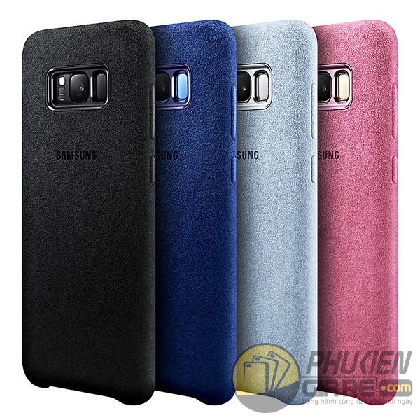 Ốp lưng da Samsung Galaxy S8 Plus Alcantara chính hãng