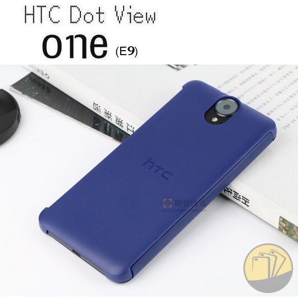 bao-da-dot-view-htc-one-e9-4