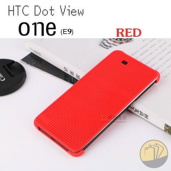 bao-da-dot-view-htc-one-e9-5