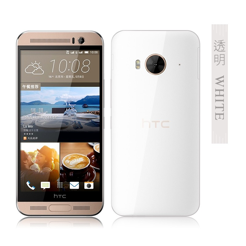 op-lung-htc-one-me-deo-trong-suot-2