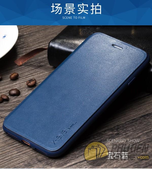 bao-da-iphone-7-pipilu-x-level-fibcolor-series-7