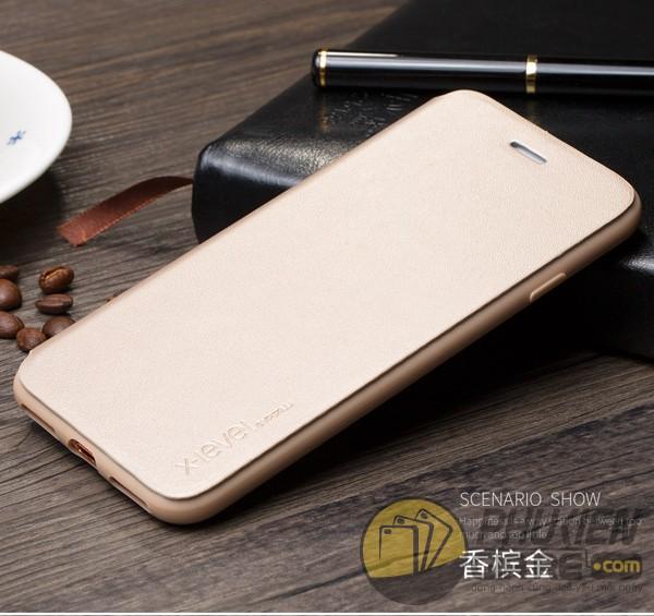 bao-da-iphone-7-pipilu-x-level-fibcolor-series-8