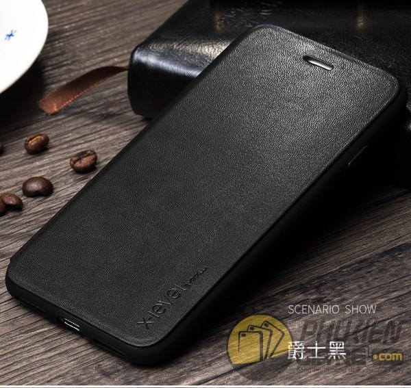 bao-da-iphone-7-pipilu-x-level-fibcolor-series-9