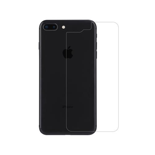 Dán cường lực iPhone 7 Plus mặt lưng Nillkin 9H
