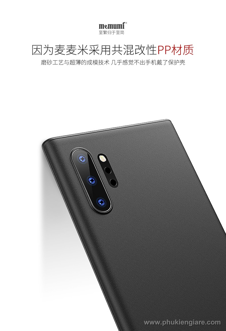 op-lung-galaxy-note-10-plus-memumi-slim-1059