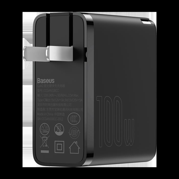 Bộ Sạc Nhanh Baseus GaN2 Fast Charger 1C 100W sử dụng công nghệ (Qualcomm Quick Charger 5.0) - Hàng Chính Hãng