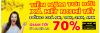 banner-giam-gia-tet-2021