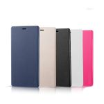 Bao da Samsung Galaxy Note 5 hiệu FIBCOLOR-PIPILU X-Level Series