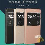 Bao da Galaxy A7 2016 hiệu USAMS Muge Series