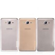 op-lung-samsung-galaxy-on5-hieu-nillkin-deo-1