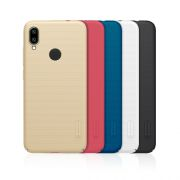 op-lung-xiaomi-redmi-note-7-nhua-san-op-lung-xiaomi-redmi-note-7-sieu-mong-op-lung-xiaomi-redmi-note-7-chinh-hang-op-lung-xiaomi-redmi-note-7-nillkin-super-frosted-shield-15428