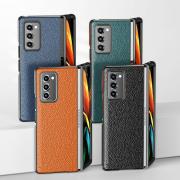 Ốp lưng Galaxy Z Fold 2 Likgus Leather Case - Hàng Chính Hãng