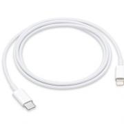 Cáp sạc USB-C to Lightning LK 1m