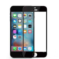 dan-cuong-luc-iphone-7-plus-full-man-hinh-mieng-dan-man-hinh-iphone-7-plus-full-kinh-cuong-luc-full-man-hinh-iphone-7-plus-mieng-dan-cuong-luc-iphone-7-plus-baseus-soft-edge-3466