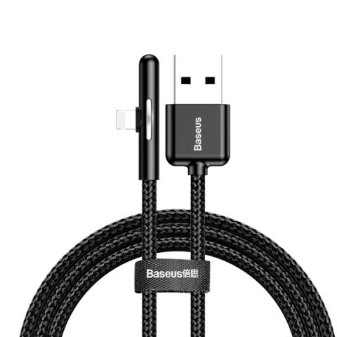 Cáp sạc và truyền dữ liệu siêu bền Baseus Iridescent Lamp Mobile Game cho iPhone/ iPad (2.4A, Fast Charging Lightning Game Cable) - Hàng Chính Hãng