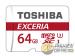 the-nho-toshiba-class-10-uhs-speed-class-3_(1)
