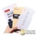 mieng-dan-mat-lung-iphone-x-mieng-dan-chong-tray-mat-lung-iphone-x-dan-ppf-mat-lung-iphone-x-mieng-dan-mat-lung-iphone-x-ppf-newmond-13985