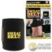 Đai quấn giảm mỡ bụng Sweat Belt